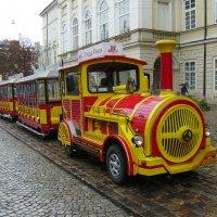 Экскурсионный   поезд   в   Львове :: Андрей  Васильевич Коляскин
