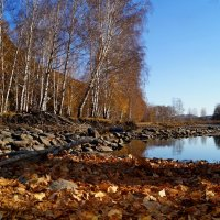 Чарышские пейзажи. Осень :: Кристина Воробьева