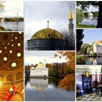 Турецкая баня в Екатерининском парке ЦС :: Сергей