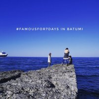 Famous for 7 Days in Batumi :: Лени