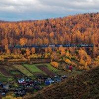 Прибайкальская осень :: Евгений Карский