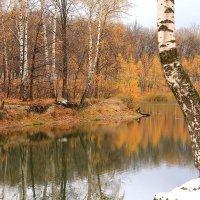 Осенний уголок города, где балом правит тишина :: Татьяна Ломтева