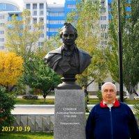 А.В.Суворов ... и я. :: Александр Владимирович Никитенко
