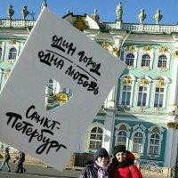 Один город.Одна любовь. :: Galina Belugina