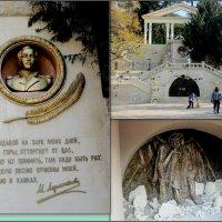 Кисловодск. Грот Демона на Лермонтовской площадке :: Нина Бутко
