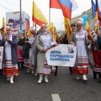 4 ноября - День народного единства. :: Николай Кондаков