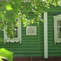 Дом музей писателя :: Анна Воробьева