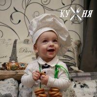 Шеф-повар :: Наталья Арефьева