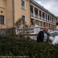СССР - самая читающая в мире страна :: Анатолий Мигов