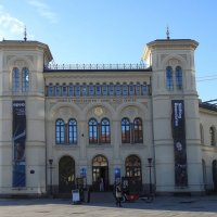 Нобелевский центр мира :: Natalia Harries