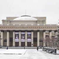 Новосибирск - оперный театр :: Slava