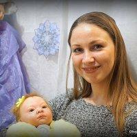 мама-автор дочка-кукла :: Олег Лукьянов