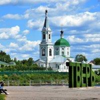 Город на Волге :: Oleg S