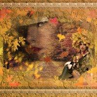 Осень :: Nikolay Monahov