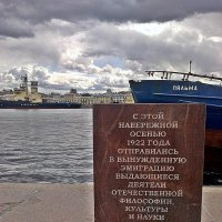 Историческое место. :: Виктор Егорович