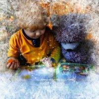 Зимняя сказка нашего сынишки и его любимого Мишки :: Кристина Красникова