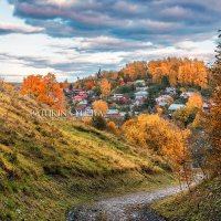 Город Плёс между двух холмов :: Юлия Батурина