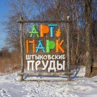 На зимний отдых! :: Сергей Коваленко