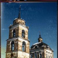 Пророко-Ильинская церковь :: Андрей Неуймин