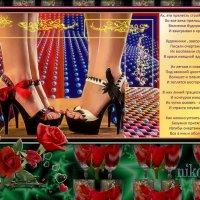 Красное и чёрное :: Nikolay Monahov