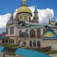 У храма всех религий :: Сергей Цветков