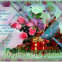 С днём рождения декабристы! :: Nikolay Monahov
