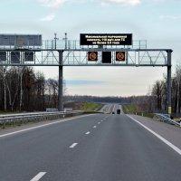 Кто сказал, что в России плохие дороги? :: © ГраВИ