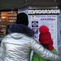 Вместе :: Валерий Чепкасов
