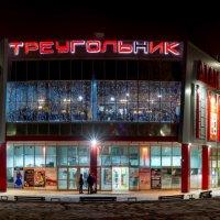 Торговый центр :: Игорь Волков
