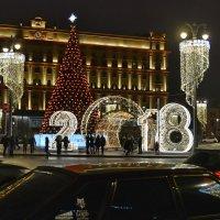 Москва праздничная :: Анастасия Смирнова