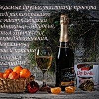 """С НОВЫМ 2018!!!!!"" :: Алексей Мезенцев"