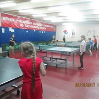 Турнир по настольному теннису среди детей :: Центр Юность