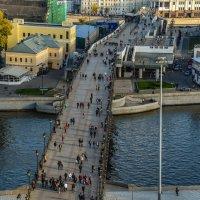 Патриарший мост, вид сверху :: Владимир Брагилевский