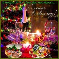 С Новым 2018 годом, Вас мои друзья.... ! :: Любовь К.