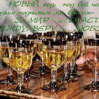 Поздравление :: Тамара Бучарская