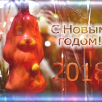 С Новым годом! :: Марина Шанаурова (Дедова)
