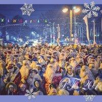 С Новым 2018 годом! :: Svetlana Sneg