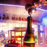 Всех-всех с Новым 2018 Годом!!! :: Леонид Абросимов
