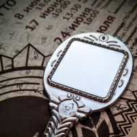 Свет мой, зеркальце... :: Альбина Тими