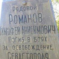 Они защищали Родину. :: Наталья Денисова
