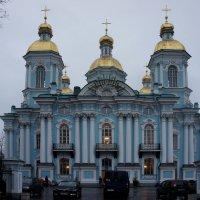 Николо-Богоявленский Морской собор :: Елена Павлова (Смолова)