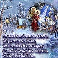 С Наступающим Рождеством! :: Вера Щукина