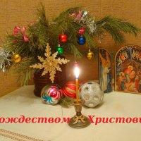 Светлого Рождества!!! :: Тамара (st.tamara)