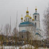 Храм Иконы Казанской Богоматери :: Сергей Цветков
