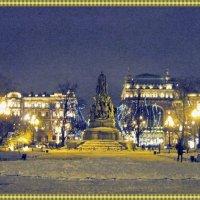 Зимний вечер. Петербург :: Маера Урусова