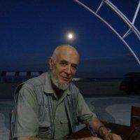 Вечерний портрет  моего отца - поэта Михаила Арошенко :: Алекс Аро Аро