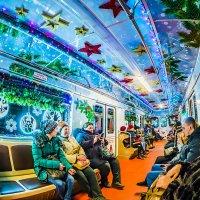 Новый год 2018 в московском метро. Новогодний вагон. :: Игорь Герман