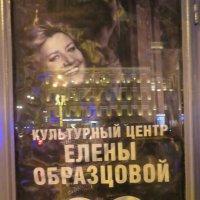 Легенда Легенда :: Митя Дмитрий Митя