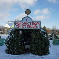 Рождественский вертеп :: Елена Павлова (Смолова)
