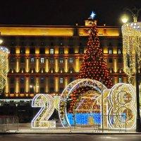 Здравствуй, новый год! :: Марина Волкова